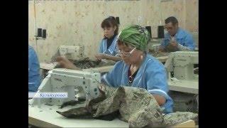 Открытие швейного цеха в с.Кульчурово Баймакского района(, 2016-01-27T07:38:10.000Z)