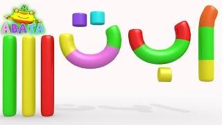 Çocuklar   ABATA Kanal İçin öğrenme Mektup Hijaiyah Elif Ba Ta Eğlenceli ve Yaratıcı Animasyon Play-Doh