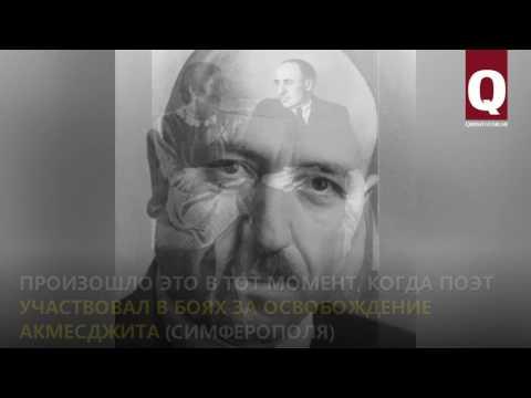 Кайсын Кулиев: отправился в ссылку вместе со своим народом