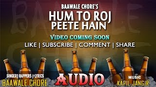 HUM TO ROJ PEETE HAIN | BAAWALE CHORE | AUDIO | NEW HINDI SONG 2017