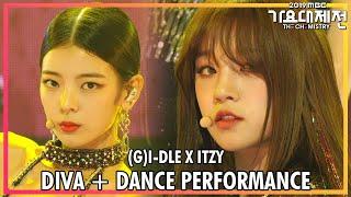 Download [2019 MBC 가요대제전:The Live] (여자)아이들 X ITZY - Diva + dance performance
