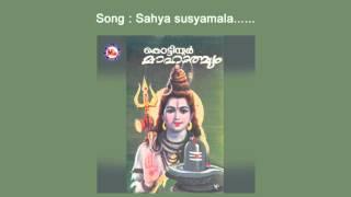 Sahyasusya mala - Kottiyoor Mahathmyam
