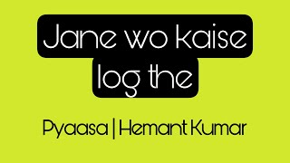 Sagar Sawarkar - Jane woh kaise log the