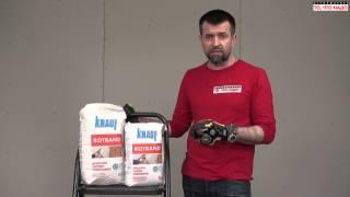 гипсовая штукатурка Ротбанд - штукатурка Кнауф Ротбанд - купить штукатурку - штукатурка в москве(Строймаркет