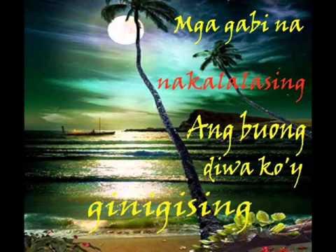 Pag Ibig Sa Tag Araw by Beth del Rosario