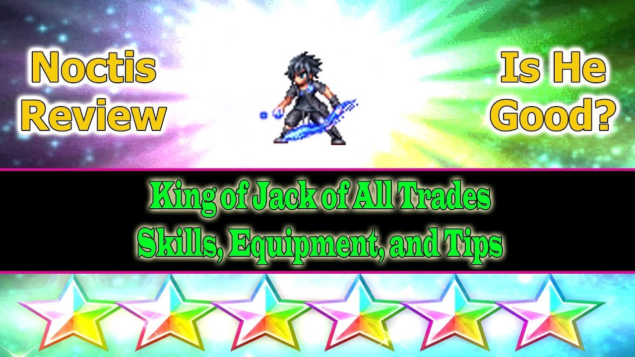 ffbe king review