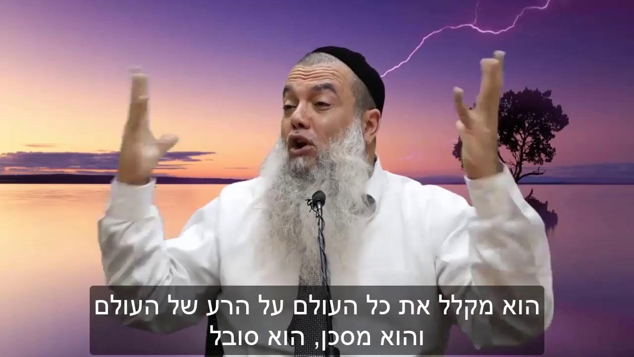 כל משבר בא אחריו אור גדול - הרב יגאל כהן HD - מחזק!!!