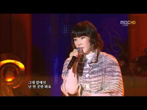 Tae Yeon - Can You Hear Me @ K-League Awards [Live 2008.12.09].ts