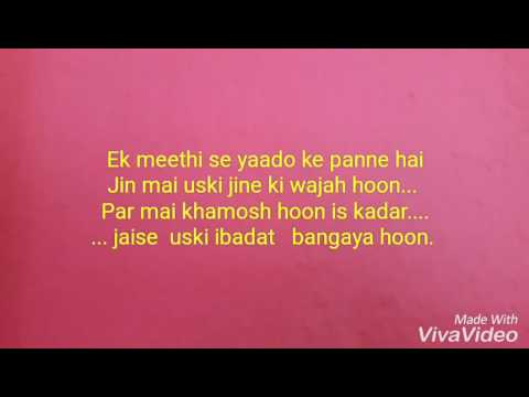 Lyrics of bollywood romantic songs