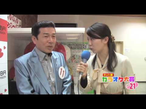 千葉テレビ、カラオケ大賞21グラ...