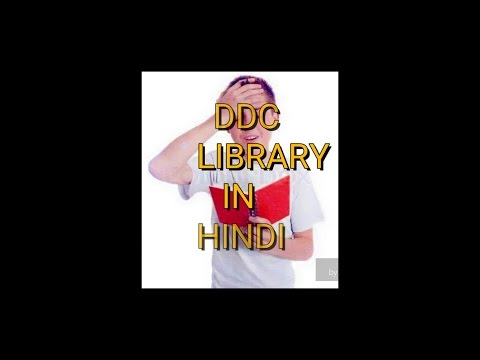 DDC classification IN HINDI. Part 1 library (science study online degree click description for book)
