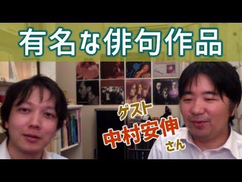 俳句 中学生 部活 引退