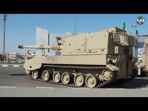 GDA 2017 Kuwait Day 2 : Kuwaiti Army and international presence