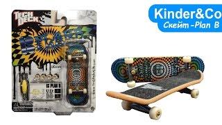 Игрушечный скейт набор с колесами и отверткой от Techdeck (фингеры).(Хотите Смотреть игрушки? Игрушки видео, обзор игрушек. Наша группа - https://vk.com/KinderAndCo Наш канал - https://goo.gl/b3Npj0..., 2015-07-22T10:00:02.000Z)