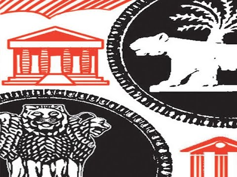 Mandatory To Link Loans For Housing, Autos, MSEs To External Benchmark: RBI To Banks