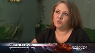 видео Антикафе в Барнауле