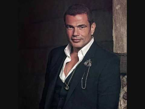 Amr Diab -  Aslaha Btefre'  - Remix عمرو دياب - أصلها بتفرق - DJ Yahia