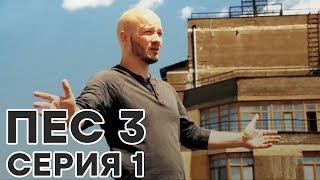 видео Смотреть сериал Двое из ларца онлайн бесплатно в хорошем качестве