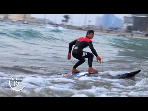 Kyosho RC Surfer 3 Electric Surfboard Unboxing and Quick Test