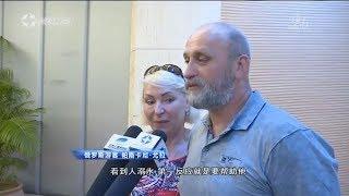 Лучший турист Китая родом с Камчатки