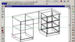 Базис Мебельщик 6  Конструирование