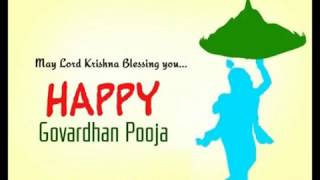 Happy Govardhan Puja Wishes,Greetings,Sms,Sayings,Quotes,E-card,Wallpapers, Whatsapp video