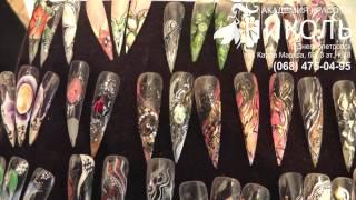 Курсы художественная роспись ногтей днепропетровск