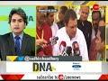 DNA: Karnataka government to increase petrol, diesel rates