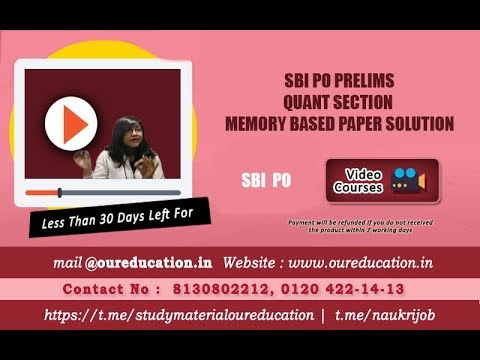 SBI Customer sales executive Memory based paper -ENGLISH SECTION by Neelakshi Mam