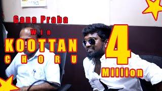 Chennai Gana Praba | Koottan Choru Song 2018 | Gana Praba Brothers Media
