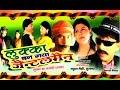 Download Dehati Comedy || Lukka Ban Gaya Gentalman || लुक्का बन गया जेंटलमैन || Manoj Adhar MP3 song and Music Video