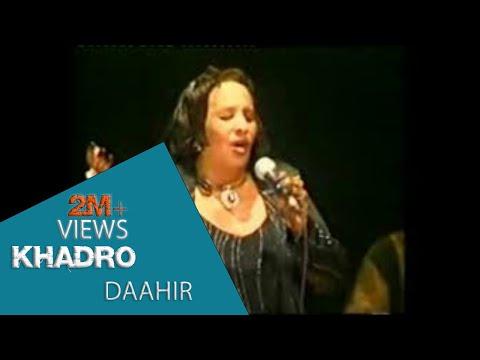 Khadra Daahir Cige - Mahiigaan Jaceyl - SomaliSwiss.net thumbnail