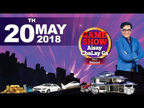 Game Show Aisay Chalay Ga - 20th May 2018 - BOL News