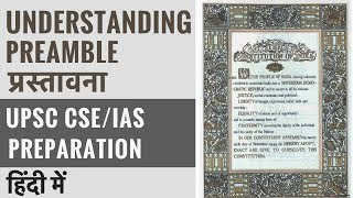 Indian Constitution Preamble - संविधान की प्रस्तावना - Its Explanation - UPSC CSE /IAS Polity