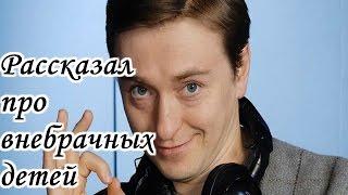Сергей Безруков подтвердил, что у него есть внебрачные дети