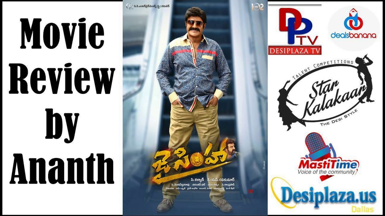 NRI Review - Nandamuri Balakrishna's 'Jai Simha' movie Review and Rating || NBK#102 || DesiplazaTV
