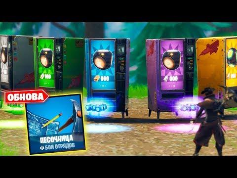 Скачать Мини Игры на ПК — Бесплатно флеш ИГРЫ на компьютер