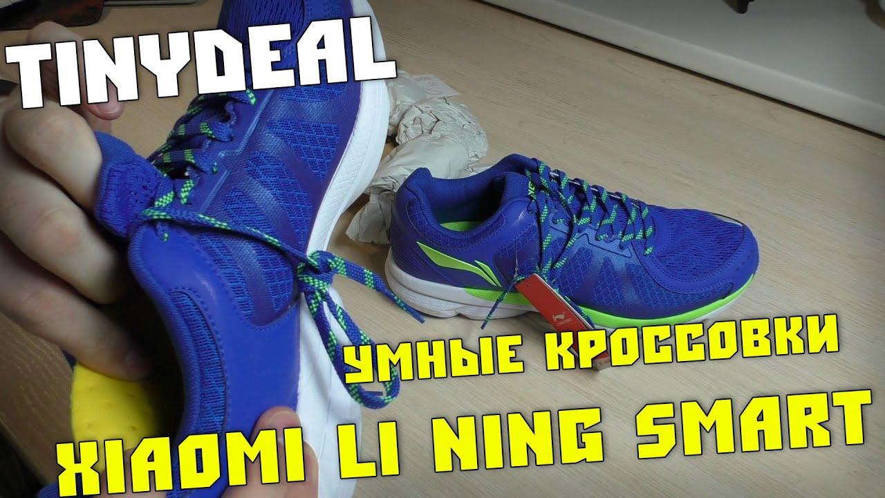 26de3e3f Xiaomi Li-Ning Smart shoes - Умные кроссовки из Китая - YouTube