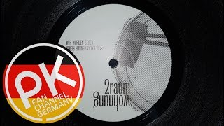 Paul Kalkbrenner - Wir Werden Sehen (A1) Remix