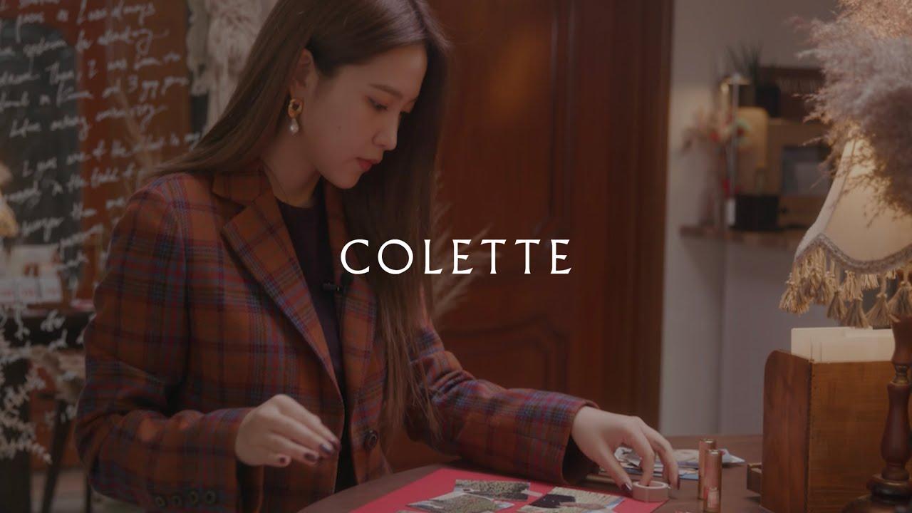 COLETTE 콜레트 EP. 2 예리, 자신의 두 가지 색을 직접 표현하다