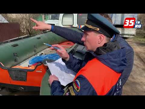 В Вологодской области в зоне подтопления оказались семь районов