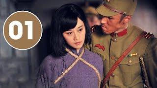 Phim Bộ Trung Quốc THUYẾT MINH | Hắc Sơn Trại - Tập 01 | Phim Kháng Nhật Cực Hay