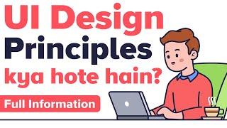 User Interface Design principles - Youtube - (in Hindi) - UI Design Principles