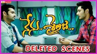 Nenu Sailaja Movie Post Release - Deleted Scenes || Ram & Keerthi Suresh