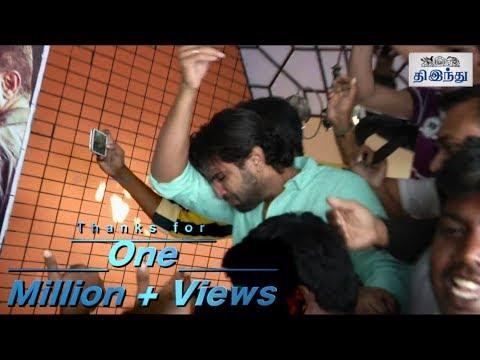 Arun Vijay in Tears | Yennai Arindhaal FDFS @ Kasi Theatre | Tamil The Hindu