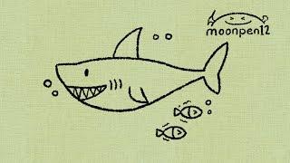 상어 그리기