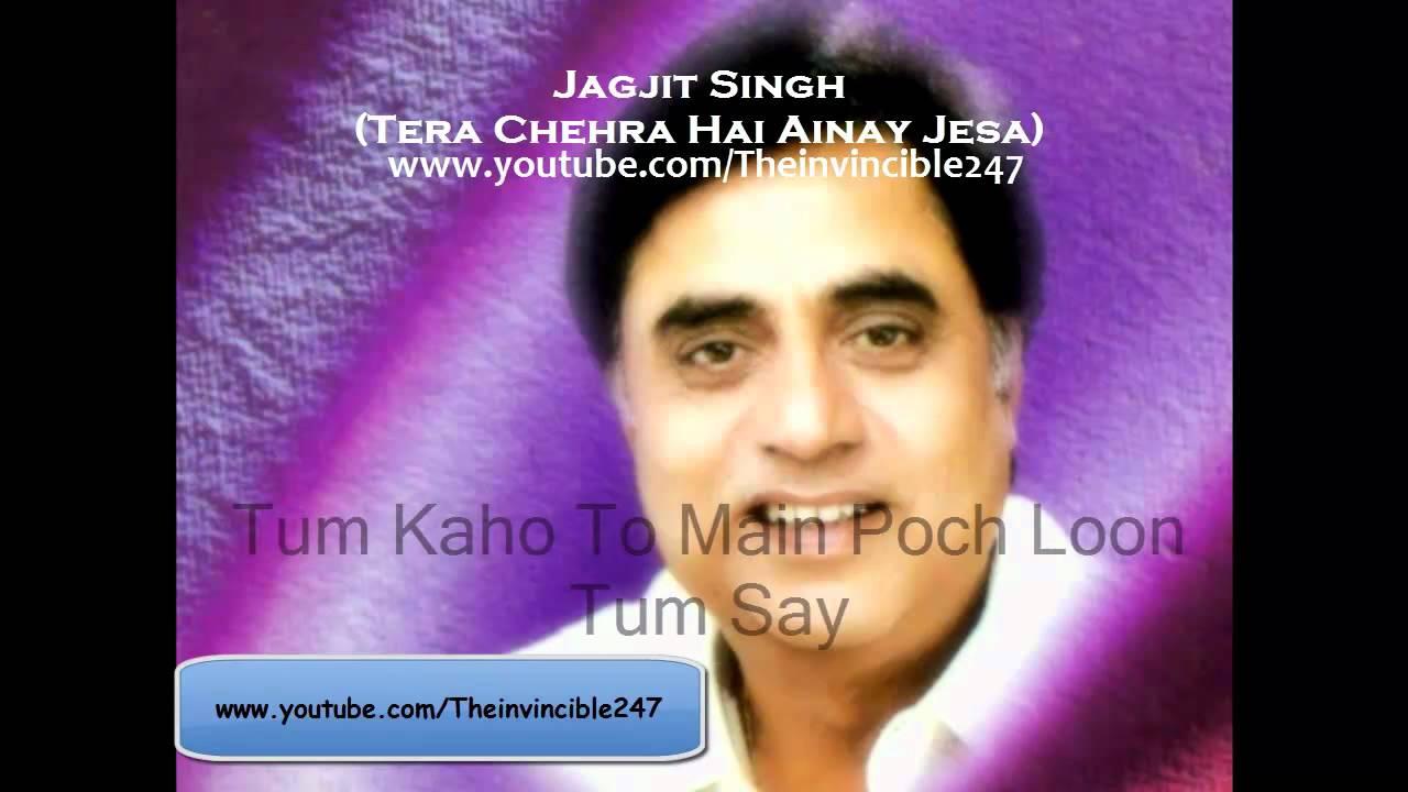 Jagjit Singh - Main Bhool Jaoon Silsilay Lyrics | Musixmatch