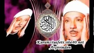Abdulbasit Abdussamed İbrahim Suresi (23-41) El hussein Mescidi 1971 Resimi
