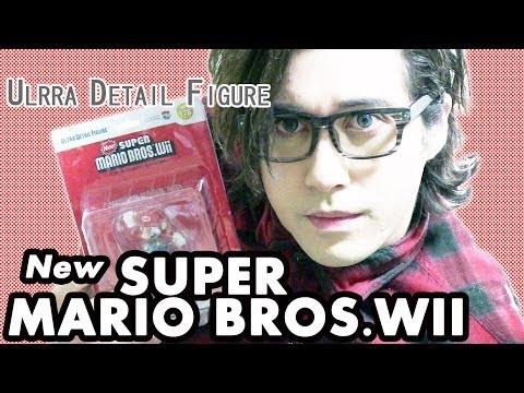 買ってみたマリオ・フィギュア[NEWスーパーマリオブラザーズ Wii]を買ってみたIve bought Mario Figure [NEW Super Mario Bros Wii]