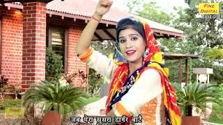 मैं न्यारी होंगी री सास मेरी सुन ले - Haryanvi Folk Song And Lokgeet | Nikita